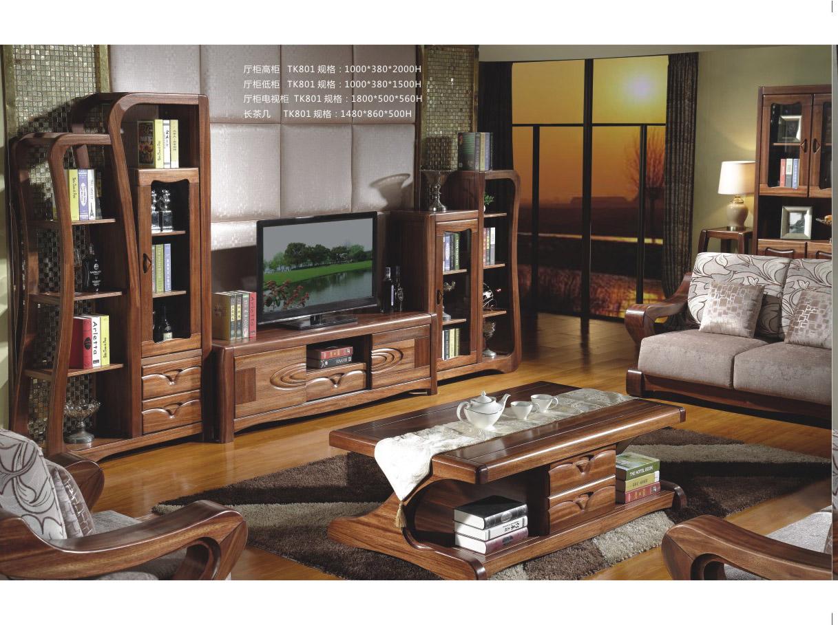 金丝檀木家具